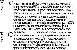 Codex Alexandrinus J 11-7